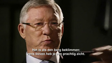 Z-file 6 Trailer: SIR ALEX FERGUSON